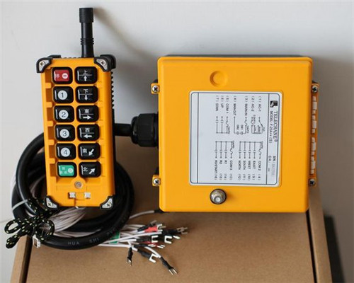 5 Tons Wireless Remote Control System