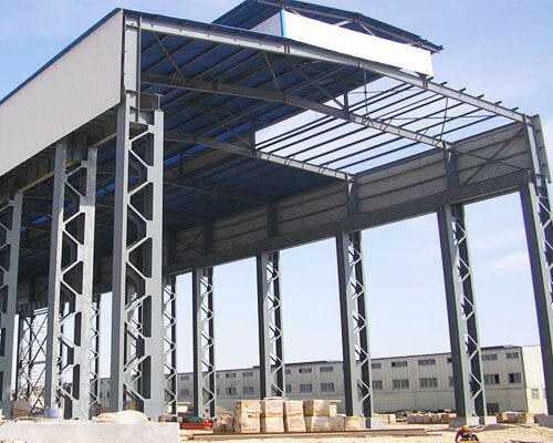 Structural Steel Warehouse Supplier