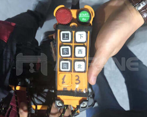 Pendant Control