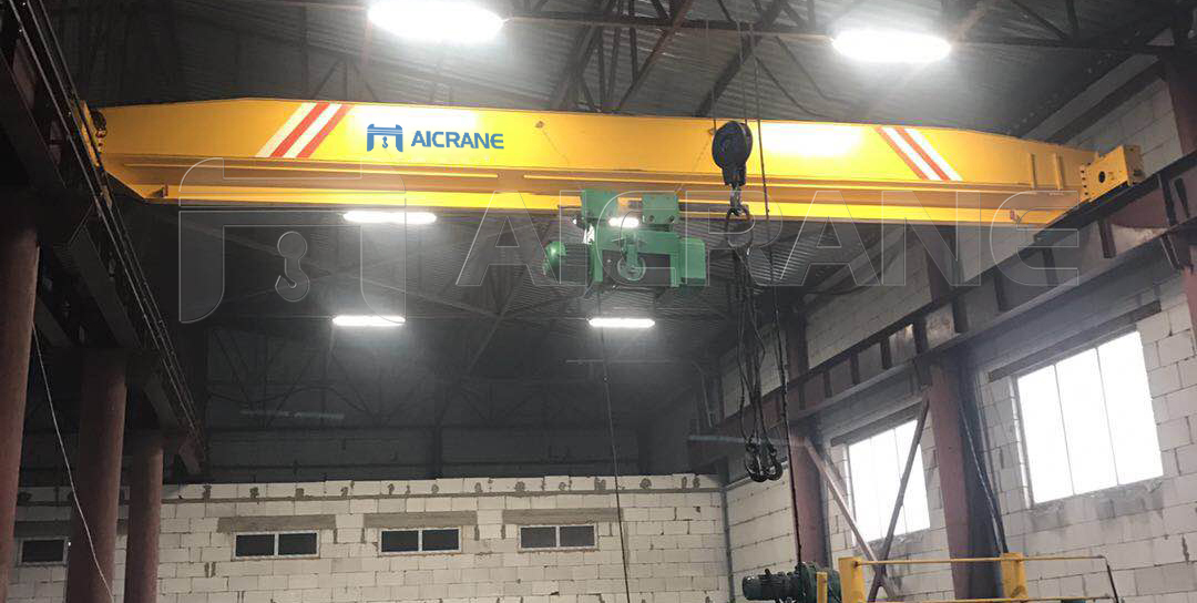 LD 20T Overhead Crane For Sale