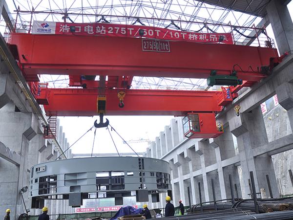 Power Station Overhead Crane